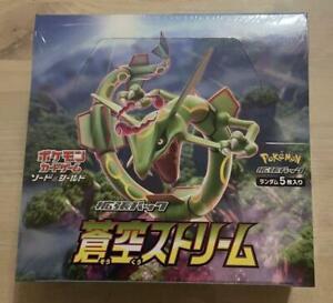 [NEW SEALED] Pokemon Card Sword Shield Blue Sky Stream BOX w/TrackingNo F/S
