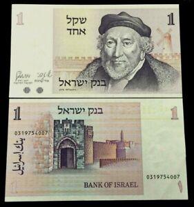 Israel 1 Sheqel (Shekel) 1978 Banknote World Paper Money UNC Currency Bill Note
