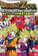 Dragon Ball Z Side Story: Plan to Eradicate the Saiyans (OVA) ~ DVD ~ Eng Sub ~