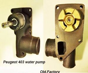 PEUGEOT 403  water pump (iron body)  NEW RECENTLY MADE