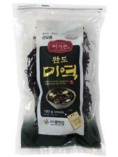 Healthy Dried Sea Mustard 100g(3.52 oz)-Ingredient: Brown Seaweed 산모용 미역