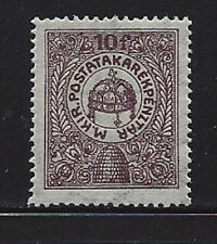 HUNGARY - 1916. Postal Savings Stamp MNH! Mi : 179.