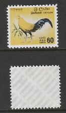 Ceylon 3071 - 1964 Jungle Fowl MISSING RED -  a Maryland FORGERY unused