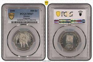 Coins & Paper Money / GREECE / 500 Drs 2000 - Diagoras / PCGS / MS 67