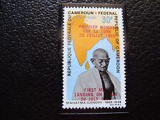 CAMEROUN - timbre yvert et tellier aerien n° 151 n** (cam1) stamp cameroon