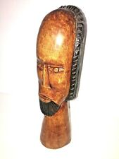 """Vtg Hand Carved Wooden African Bearded Man Head Bust Statue 10.5"""" Tall Figure"""