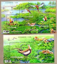 China Taiwan 2017 Conservation of Birds 2 S/S Pheasant Tailed Jacana