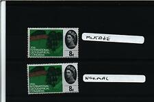 1965 BOTANICAL 8d  MISTAKE ERROR EXTRA BLACK LINES ON STAMP UM