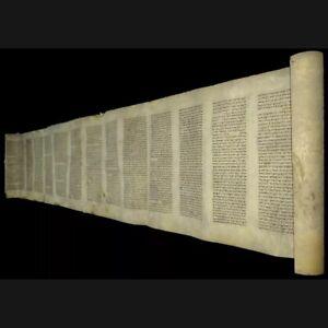 HUGE Vellum Torah Scroll - Exodus Ch. 1-12 - Hebrew Manuscript Circa 1600's RARE