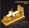 New 3D Brass Metal Puzzle NOTRE DAME CATHEDRAL PARIS Model Assemble Laser Jigsaw