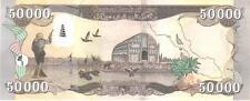 MINT IRAQ 50000(FIFTY THOUSAND) NEW DINAR BANKNOTE IRAQI IQD-CERTIFIED!