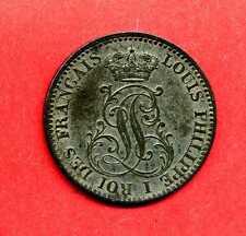 (CF.09) COLONIES FRANÇAISES GUYANE LOUIS PHILIPPE 1846 (SPL)