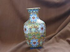 Chinese Cloisonne on brass Vase - 7 inches tall