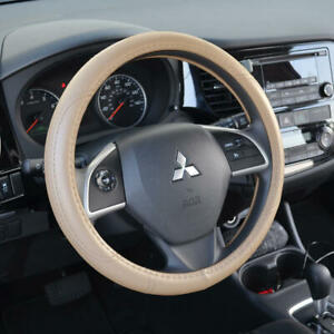 Soft Leather Sports Grip Ergo Steering Wheel Cover Beige Universal 14.5 15 15.5