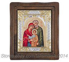 HAND PAINTED HOLY FAMILY Silver Catholic Icon Jerusalem Jesus Virgin Mary Joseph