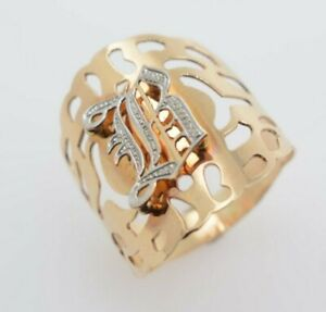 14K Yellow Gold Gothic Style Initial R Knuckle Ring Handmade