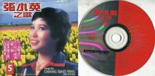 Singapore Chang Siao Ying & Stylers Band 张小英 情人梦 Rare Indonesia CD FCS1960