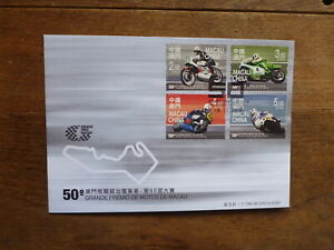 MACAU 2016 MOTO GP SET 4 STAMPS FDC FIRST DAY COVER