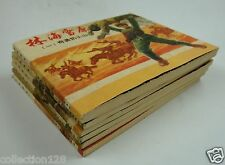 Set of 6 Volumes China Comic Strip in Chinese: Tracks in the Snow Forest