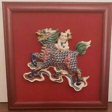 Vintage 3d Art Of  Emperor on colorful dragon on felt and framed.