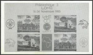 Central African Republic 1985 Philexafrique 3 MS UNISSUED? photographic proof