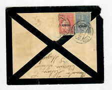 Mourning Cover Azores To Hawaii 1929 Sc#204+211 Scarce