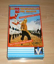 VHS - Die 72 Todesrebellen der Shaolin - Eastern - Kung Fu - Videokassette
