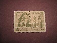 Korea Stamp Scott# 411b Ramses Temple, Abu Simbel 1963 MH C63