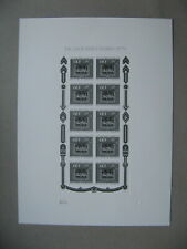 GERMANY official numbered blackprint Deutsche Post of  minisheet Stampday 1979