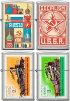 Zippo Russia USSR 4 Lighter Set Chrome