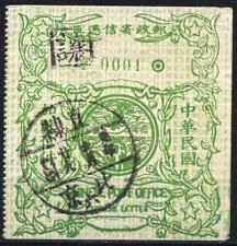 "CHINA 1914 RARE EXPRESS LETTER STAMP Sc #E10 ""NUMBERED 0001"" WITH CHOP MARK"