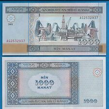Azerbaijan P-23 1000 Manat Year ND 2001 Uncirculated Banknote