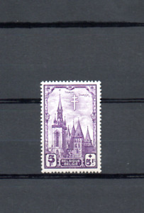 Belgium 1939 old def.stamp (Michel 527, high value) Towers/churches nice MLH