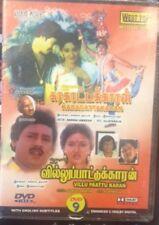 Karagatta Karan / Villu Paattu Karan (Tamil DVD) (English Subtitles) (New)