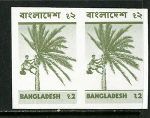Bangladesh Stamps # 104 XF OG NH Imperf Pair