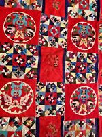 VINTAGE QUILTS ASIAN CHINESE PATCHWORK APPLIQUÉ EMBROIDERED QUILT REVERSIBLE