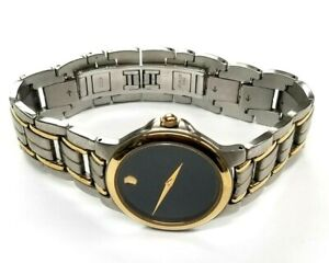 Men's Movado 81-E4-9885 Two-Tone Stainless Steel Swiss Quartz Museum Watch