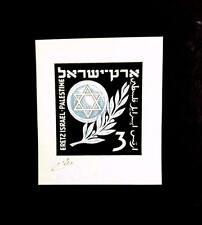 Israel 1848 Test punch Artist Drawing Doar Ivri $ 5000,Replica