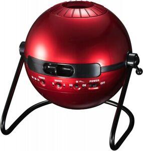 Home Planetarium: SEGA TOYS HOMESTAR Classic MARS Limited Red