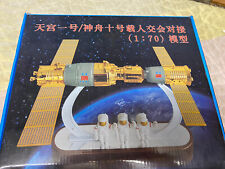 Tiangong /Shenzhou scale space station model