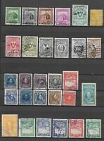 COLLECTION OF 1870'S ONWARDS VENEZUELA STAMPS USED & UNUSED