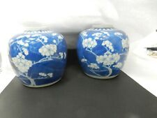 More details for pair of 19th century chinese blue / white prunus ginger jars four character mark