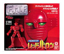 NEW Vintag Japan Popy Bandai Chogokin Red Baron Full Metal Fighter FMF MIB