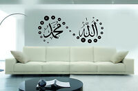 Allah Jalla Jalaluhu removable wall sticker Islamic decal