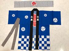 NEW Happi Japanese traditional Matsuri Festival coat Blue 11-13 years old kids