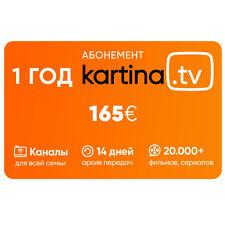 Kartina TV 1 Jahr ABO+14 Tage Gratis Premium Paket