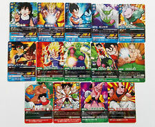 Full reg set Data Carddass DBZ 2 part 3 (14/14)