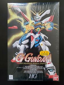 Gundam 1/100 Model Kit GF13-017NJ II G Gundam HG Bandai