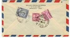 IRAQ 1948 5 FIL PALESTINE AID OVPT ON 6 FILS SG T337 TIED ON BACK OF COVER