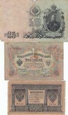 Russland CCCP 5 Stück Geldscheine  3 5 10 25  Rubeln 1905 1909